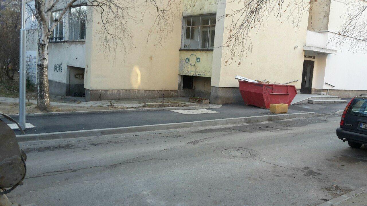 konteiner-za-otpadatsi-v-sofia